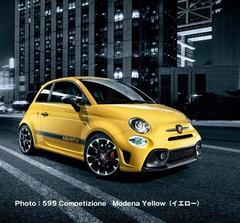 NEW ABARTH 595 DEBUT