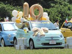 CIAO FIAT! 10th Birthday
