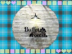 Buffet the Forest☆