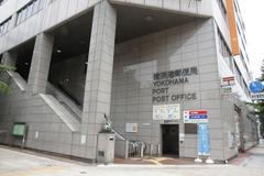 founded Post Office of  Foreign mail 外国郵便創業の局