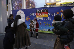 Germany Christmas Market ドイツ クリスマスマーケット in 都筑 2015
