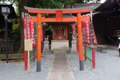 Tamatsukuri Inari Shrine 玉造稲荷神社 <渋谷区>
