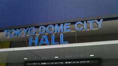 THEカラオケ★バトルコンサート in TOKYO DOME CITY HALL