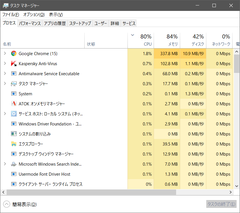 Win 10 October 2018 Updateの不具合情報。