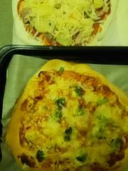 It's a pizza!☆