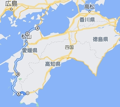 Screenshot_20210307-220537_Maps.jpg