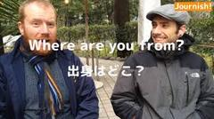 A Question That Japanese People Should Ask 外国人にすべき