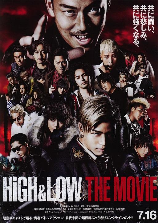 HiGH & LOW ~THE STORY OF S.W....