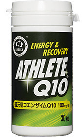 package_athleteq10.jpg