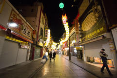 Night in China town 夜の中華街
