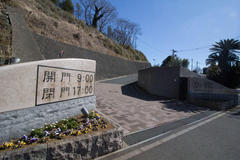 Cemetery entrance 霊園入口