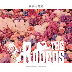 THE RODEOS/祝祭と花束
