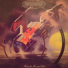 HAWKWIND/HALL OF THE MOUNTAIN GRILL(1974)