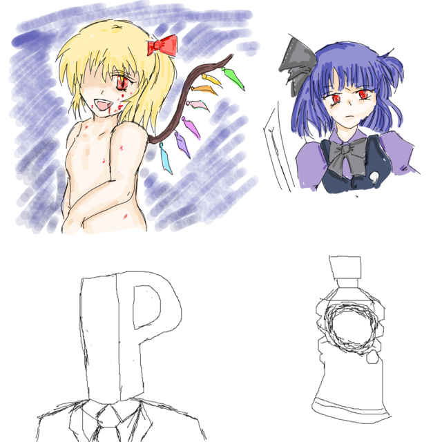 magicaldraw_20210130_002411.png