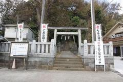 Shirohata Shrine 白旗神社 <横浜市戸塚区平戸町>