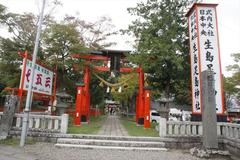 Ikushimatarushima Shrine 生島足島神社 <長野県上田市下之郷>