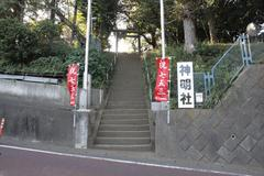 Shinmei Shrine 神明社 <横浜市瀬谷区宮沢>