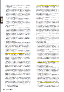 p.479.png
