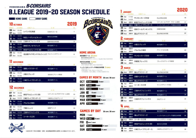 B.LEAGUE 2019-20 SEASON SCHEDULE_1485.jpg