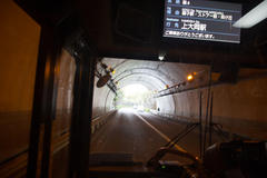 Shimadai Tunnel 汐見台隧道