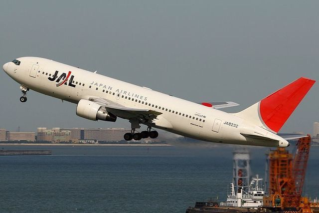 1A14-JAL B767-246,_Japan_Airlines_-_JAL_AN1603037.jpg