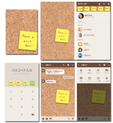 LINE着せ替え「Cork board and sticky note」